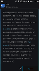 Screenshot_20210607-115838