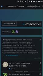 Screenshot_20210607-115433