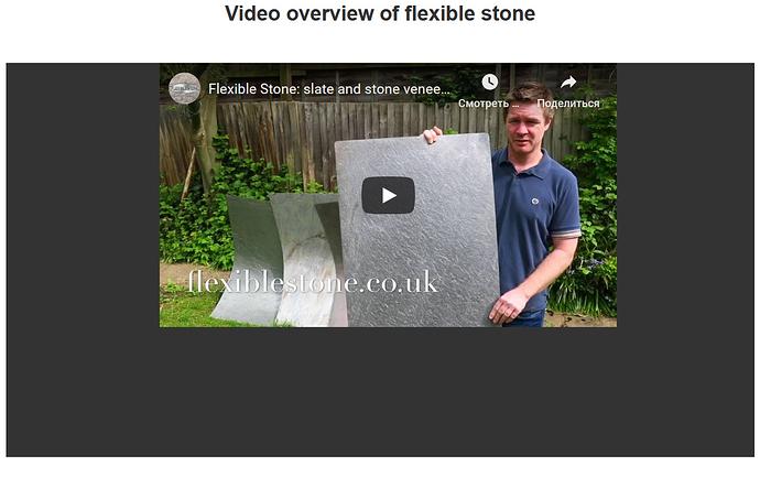 Screenshot_2020-05-29 Flexible stone
