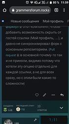 Screenshot_20210607-115914