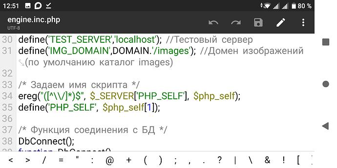 Screenshot_20210512-125118