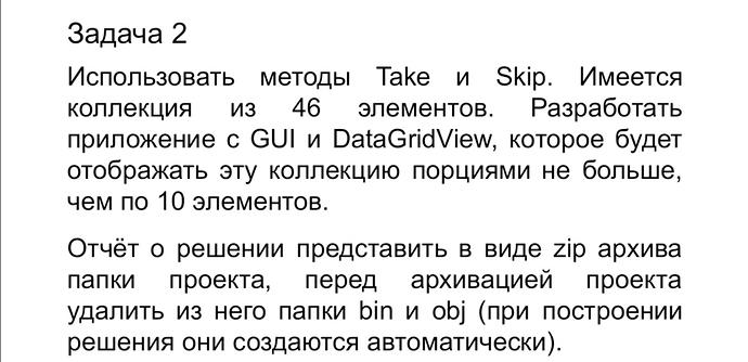 Screenshot_20201212_172228