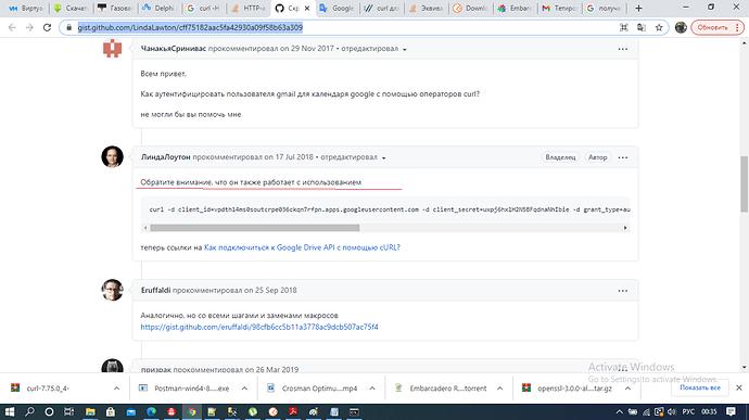 Пример_передават_параметров