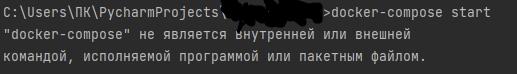 Безымянны222й