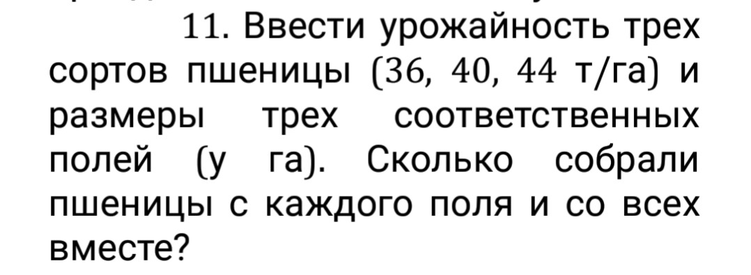 _20200907_210434